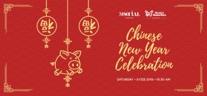 Chinese Lunar New Year 2019 Auckland